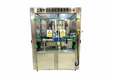 CL-SM  回转式热熔胶(OPP)贴标机