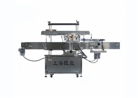CL-SM 2210 高速伺服双面贴标机(可增加圆瓶装置)
